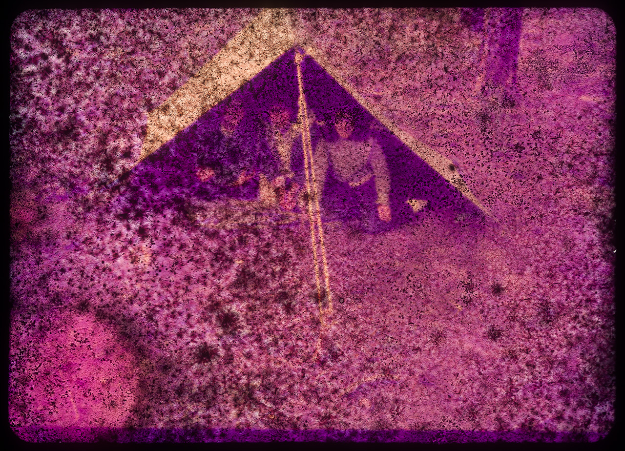 In Tent | 1966